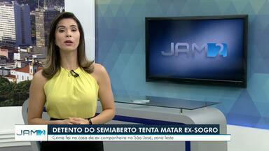 Confira a íntegra do JAM 2ª Edição sexta-feira, 26 de julho de 2019 - Assista ao telejornal.