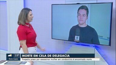 Suspeito de assassinar mulher é encontrado morto em cela de delegacia - Fabio Amaral foi preso no domingo em Bodoquena depois de 47 dias foragido.
