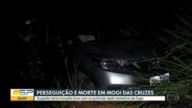 Perseguição policial termina em morte na Rodovia Mogi-Salesópolis - Caso ocorreu na noite de quarta-feira, em Mogi das Cruzes. Houve troca de tiros e o suspeito morreu