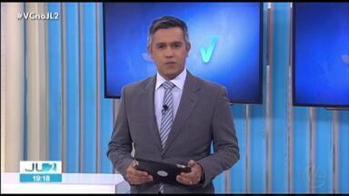 PMs suspeitos de sequestrar e extorquir vítimas são presos em Curuçá - Vítimas foram obrigadas a sacar dinheiro em uma agência bancária de Marapanim.