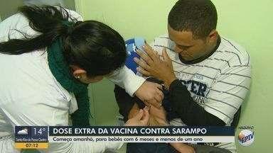 Campanha de vacinação contra sarampo é ampliada para os bebês - Ampliação começa na quinta-feira (22).