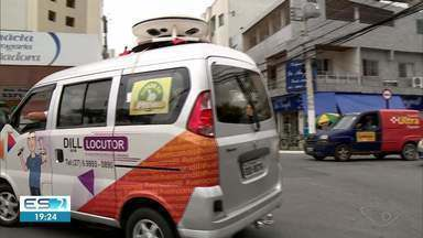 Fiscalização contra a poluição sonora é reforçada em Linhares, ES - Fiscalziação é feita no comércio de rua.