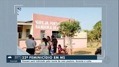 Homem será indiciado pela morte de pastora - A Polícia Civil deve indiciar nas próximas horas, o caminhoneiro Carlos Alberto Moreira, de 58 anos, por homicídio qualificado contra a pastora Rosemeire Firmino de Andrade Mendonça.