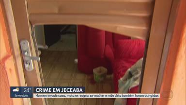 Homem é suspeito de invadir casa, matar ex-sogro, ferir ex-mulher e ex-sogra em Jeceaba - Segundo a Polícia Militar, o crime foi na madrugada deste sábado (14). O homem fugiu.