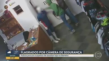 Câmera registra homens roubando loja no Barreiro, em Belo Horizonte - Vítimas foram trancadas no banheiro do estabelecimento.