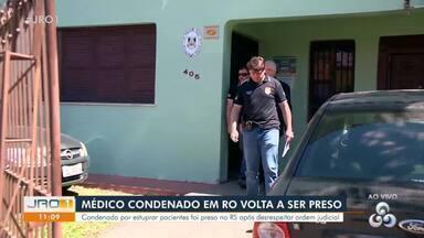 Médico condenado em RO é preso em Santa Maria (RS) - Médico condenado em RO é preso em Santa Maria (RS)