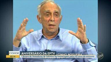 Vereadores de Valinhos fazem homenagem aos 40 anos da EPTV - Autoridades de diversos municípios, funcionários da Câmara de Valinhos e diretores da emissora se reuniram na noite desta segunda-feira (30) para homenagem.