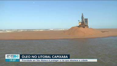 Contaminação do rio Cricaré com óleo preocupa moradores - Cidade de São Mateus é abastecida com água do rio.