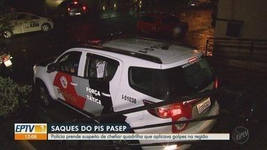 Polícia prende suspeito de chefiar quadrilha que aplicava golpe do PIS/Pasep - Homem foi achado em Ribeirão Preto. Horas antes, ele tinha tentado aplicar o golpe em uma agência bancária de Minas Gerais.