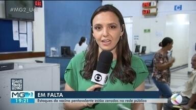 Vacina pentavalente continua em falta na rede pública de saúde de Uberlândia - Vacina previne doenças como difteria e tétano. Não há estoque desde agosto de 2019.