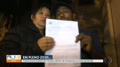 Casal acusa homem de racismo dentro de shopping na Zona Sul do Rio - O casal estava na fila do cinema, quando foi abordado com um homem com duas crianças. Ele procurava uma carteira perdida.