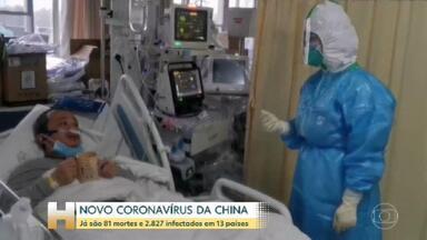 Número de mortos por coronavírus na China chega a 81 - Já são 81 mortes confirmadas na China e quase 3 mil infectados pela doença, em 13 países. Nesta segunda-feira (27), o prefeito da cidade de Wuhan disse que pode deixar o cargo. Ele admitiu que demorou em agir para conter o surto.