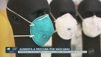 Procura por máscaras de proteção contra coronavírus aumenta na região de Campinas - Nesta sexta-feira (31), o Estado afirmou que monitora o 1º caso suspeito de coronavírus em Americana, enquanto a prefeitura de Paulínia indica 2º registro sob investigação.