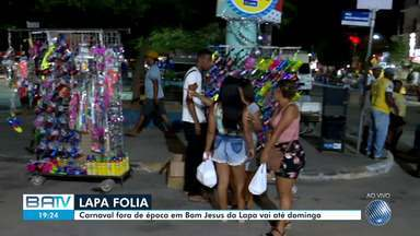 Baianos curtem festa em Bom Jesus da Lapa, no oeste da Bahia - Neste momento, Léo Santana está agitando os foliões.