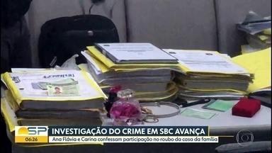 Casal confessa roubo à casa, mas não assassinato de família no ABC - Ana Flávia Gonçalves e Carina Ramos prestaram novo depoimento em que confessaram participação em parte do crime.