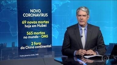 Mais 69 pessoas morrem na China pelo novo coronavírus - Antes desse anúncio, OMS contava 565 mortes no mundo inteiro. Passam de 30 mil os casos confirmados na China. Em outros 24 países, são 216 doentes.