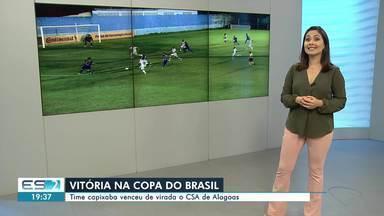 Copa do Brasil: Vitória vence CSA de Alagoas de virada - O time capixaba está na segunda fase da Copa do Brasil.