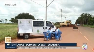 SAE inicia construção de rede adutora para atender bairros de Ituiutaba - De acordo com o órgão, a obra tem o intuito de reforçar o abastecimento de água de alguns bairros da cidade.