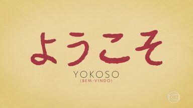 ''Yokoso'' traz a movimentação especial do gramado do estádio de futebol em Tóquio - ''Yokoso'' traz a movimentação especial do gramado do estádio de futebol em Tóquio