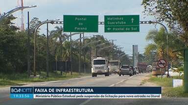 MP pede suspensão de licitação de faixa de infrastrutura no litoral - Promotores afirmam que obra será feita para beneficiar um porto privado