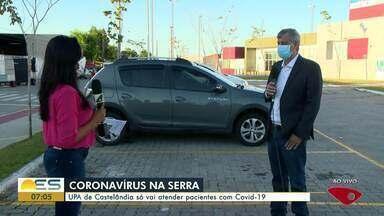 UPA de Castelândia, na Serra, só vai atender pacientes com Covid-19 - Atendimento exclusivo para infectados começa a partir desta segunda-feira (18).