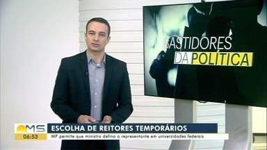 MP permite que ministro defina o reitores em universidades federais - Em Mato Grosso do Sul.