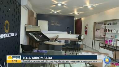 Loja de cosméticos é arrombada em Intermares - Dono do estabelecimento estima prejuízo em cerca de R$ 50 mil