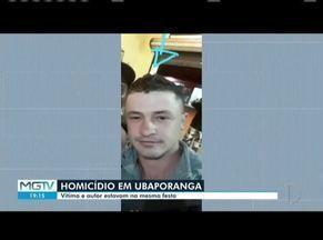 Jovem é morto a tiros após desentendimento em bar, na zona rural de Ubaporanga - Lucas Magalhães de Souza foi atingido com dois tiros na cabeça e morreu no local. Suspeito do crime foi identificado e está sendo procurado.