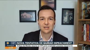 Defesa de Carlos Moisés recorre ao STF para suspender processo de impeachment - Defesa de Carlos Moisés recorre ao STF para suspender processo de impeachment