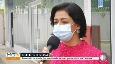 Secretaria de Saúde faz mutirão de exames preventivos em Timóteo - Ação será realizada nas unidades básicas de saúde.