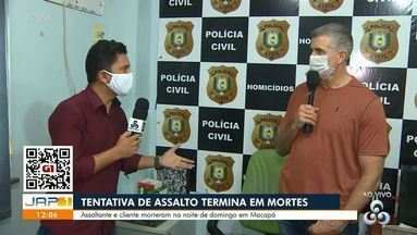 Polícia Civil dá detalhes de tiroteio que levou a morte de mulher em bar, em Macapá - Segundo a polícia, dois criminosos de moto anunciaram o assalto e trocaram tiros com um policial à paisana próximo ao bar onde estava Danila Figueiredo Barbosa, de 27 anos.