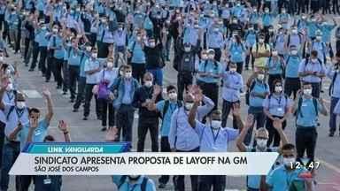 GM anuncia layoff para 600 funcionários em São José dos Campos - A suspensão teria duração de 8 de março a 2 de maio e será levada para apresentação em assembleia nesta terça-feira (2).