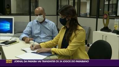Jornal da Paraíba vai transmitir os 34 jogos do Campeonato Paraibano - Acordo foi firmado nessa terça-feira entre a Rede Paraíba de Comunicação e a Federação Paraibana de Futebol