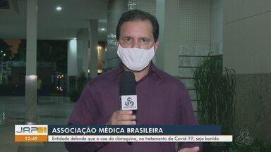 Associação Médica Brasileira diz que uso de cloroquina contra Covid-19 deve ser banido - Posicionamento é oposto a um anterior, de julho do ano passado, quando a entidade defendeu a 'autonomia do médico' ao receitar os medicamentos, que já tiveram sua ineficácia comprovada contra a Covid-19.