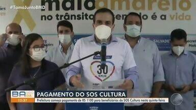 Prefeito de Salvador anuncia pagamento de auxílio para beneficiários do SOS cultura - Pagamento no valor de R$1100 começa a partir de quinta-feira (06).