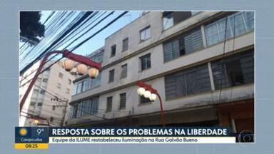Prefeitura conserta problemas na iluminação pública da rua Galvão Bueno mostrados no BDSP - Cabos foram vandalizados, segundo a administração municipal.
