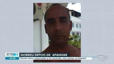 Homem morre depois de ser espancado na Serra, ES - Assista.