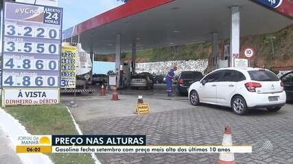 Nas alturas: preço da gasolina chega ao maior valor dos últimos 10 anos