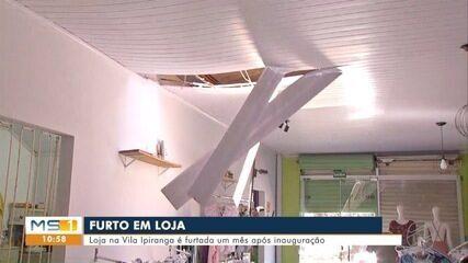 Loja de roupas é alvo de furto em Campo Grande
