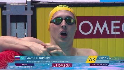 Anton Chupkov é bicampeão mundial nos 200m peito masculino e baixa o recorde mundial