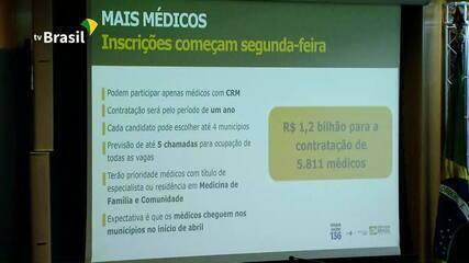 Covid-19: Ministério da Saúde faz chamamento público do Mais Médicos