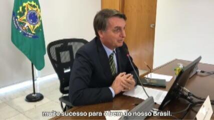Bolsonaro pede arquivamento do inquérito que investiga suposta interferência na PF