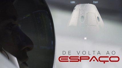 Lançamento de foguete da SpaceX está marcado para este sábado (30)