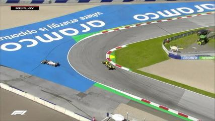 Magnussen é ultrapassado por Ocon e passa reto na curva