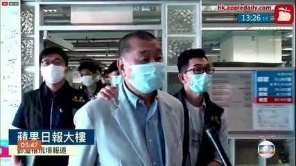 Jimmy Lai, magnata da mídia de Hong Kong, é preso