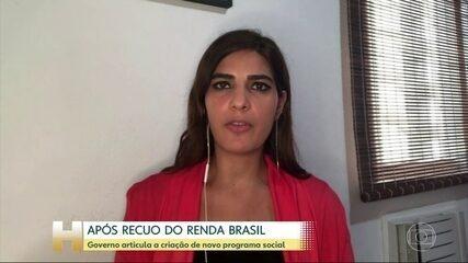 Após recuo no Renda Brasil, Planalto articula no Senado projeto na área social