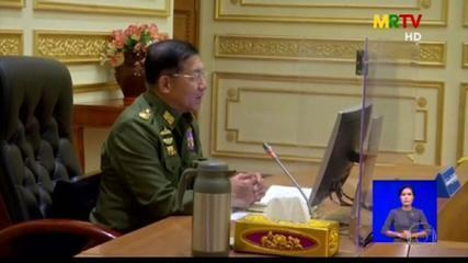 Conselho de segurança da ONU faz reunião para discutir golpe em Mianmar