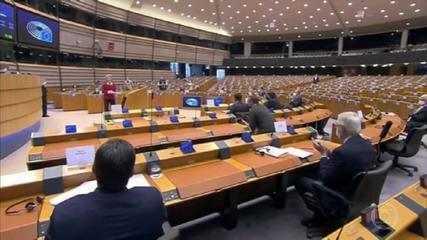 Parlamento europeu conclui processo do Brexit