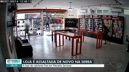 Loja de celulares é assaltada na Serra