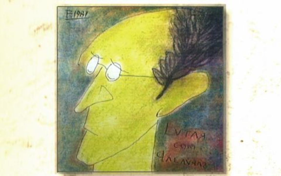 Veja quadros de Drummond pintados por Belchior